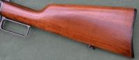 .45-70 Marlin Model 1895 StkNo1200